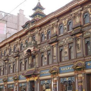 6 старых магазинов Москвы: Часть 2 — Магазины на The Village