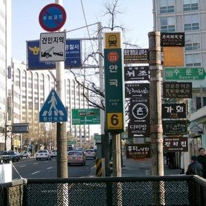 Собянин поедет набираться опыта в Сеул — Ситуация на The Village