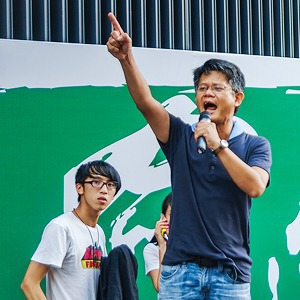 Беспорядки в Гонконге: Почему взбунтовался финансовый центр Азии — Ситуация на The Village