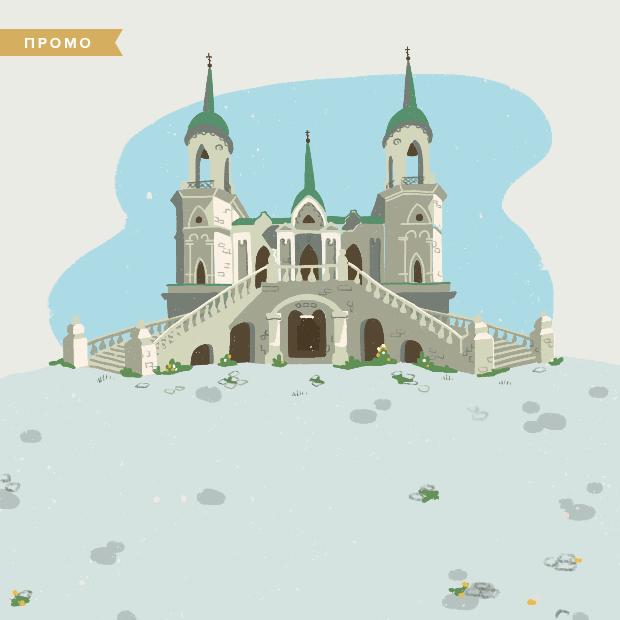 «Вон из Москвы!»: 7 усадеб рядом с городом — Спецпроекты на The Village