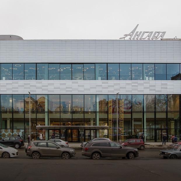 Ради чего снесли кинотеатр «Ангара»? Показываем — Общественные пространства на The Village