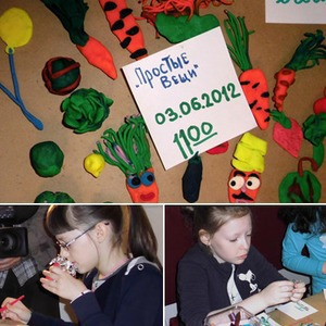 Школа рока: Курсы сенсорики для детей при гастропабе — Услуги и покупки на The Village