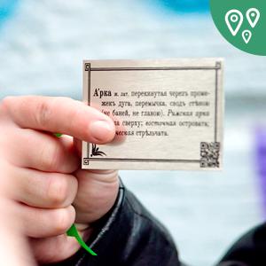 Новая география: Как превратить Луганск в объект паблик-арта — Новая география на The Village