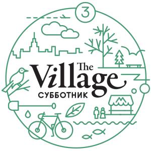 Cубботник The Village: Что брать с собой и как убирать — Ситуация на The Village