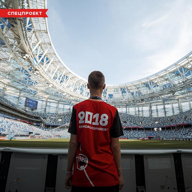Подающие мячи и флагоносцы на Чемпионате мира по футболу FIFA 2018 — Спецпроекты на The Village