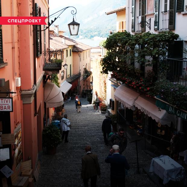 Тест Ламберти: Как хорошо вы знаете итальянцев? — Спецпроекты на The Village
