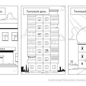 Постскриптум: Проект 60 типовых модульных храмов Москвы — Люди в городе на The Village