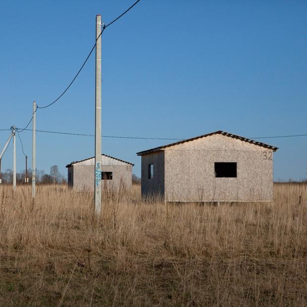 Кашино: Последний оплот местного самоуправления — На месте на The Village