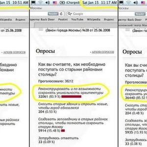 Появилась информация о возможных накрутках в онлайн-голосовании на сайте мэрии
