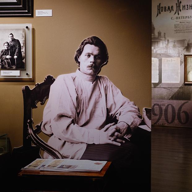 Я работаю в Литературном музее имени Горького — Где ты работаешь на The Village