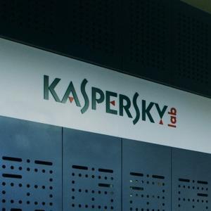 «Лаборатория Касперского» — Интерьер недели на The Village