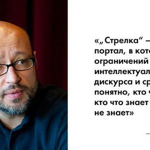 Интервью: Юрий Григорян о новом учебном годе в институте «Стрелка» — Люди в городе на The Village