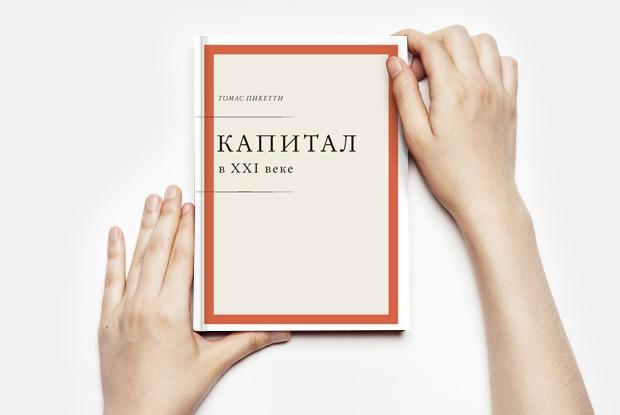 11 книг осени