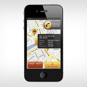 Поймать такси теперь можно через смартфон — Ситуация на The Village