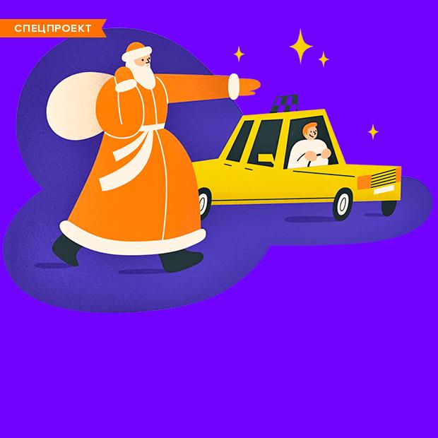 Московские таксисты — о том, можно ли избежать новогодних пробок — Спецпроекты на The Village