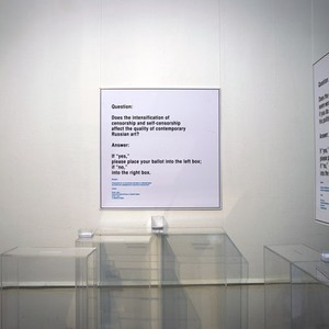 Объявлены победители премии Кандинского-2011 — Weekend на The Village