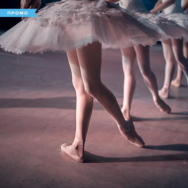 Тест: Насколько вы разбираетесь в балете?