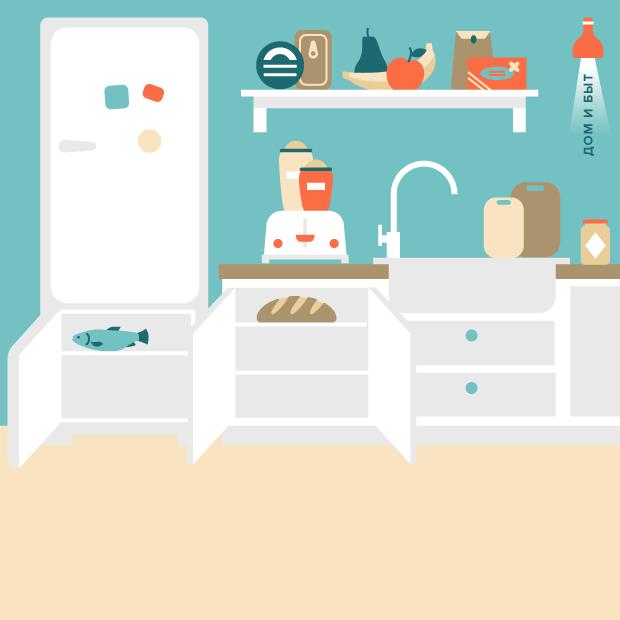 Как правильно хранить продукты дома — Кухня на The Village