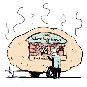 Есть вопрос: Откуда в «Крошке-картошке» такая большая картошка? — Есть вопрос на The Village