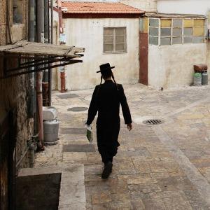 Часть целого: Район Меа Шеарим в Иерусалиме — Часть целого на The Village