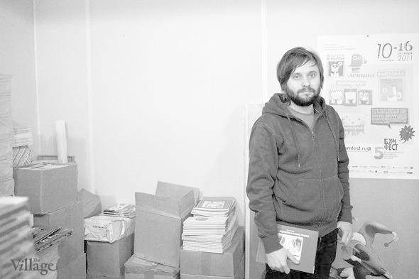 Дмитрий Яковлев, организатор международного фестиваля рисованных историй «Бумфест» — Свое место на The Village