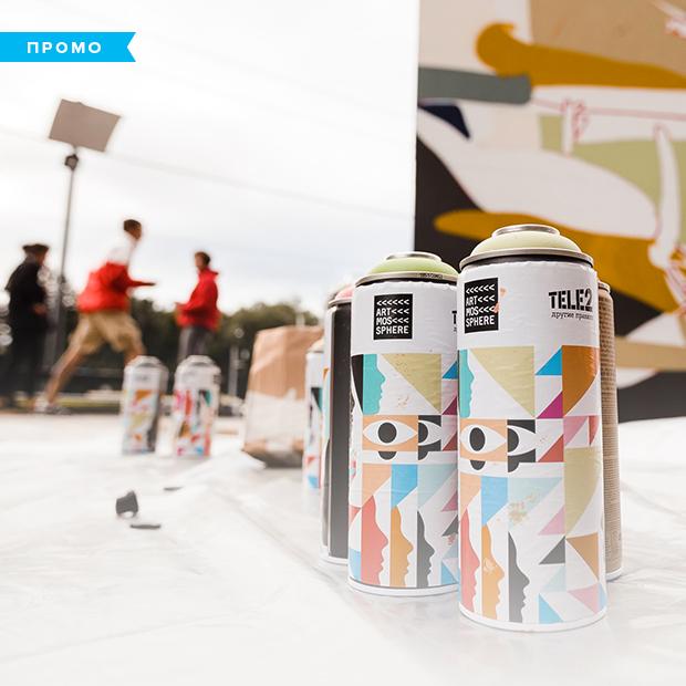 Фестиваль «30 граней тебя»: отражение нижегородцев в работах уличных художников — Спецпроекты на The Village