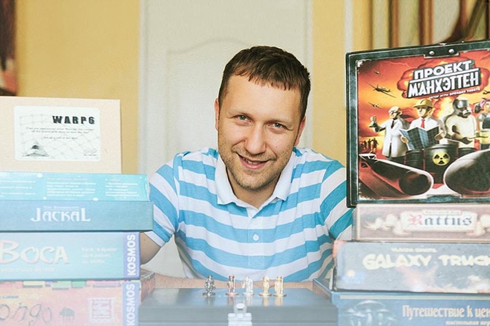 Рабочий стол: Дмитрий Кибкало, «Мосигра» — Как это работает на The Village