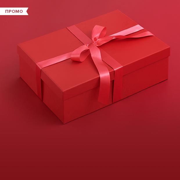 Теплые подарки, которым точно будут рады