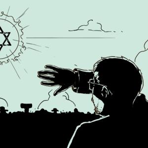 Неизвестный горожанин: Еврейский вопрос — Weekend на The Village
