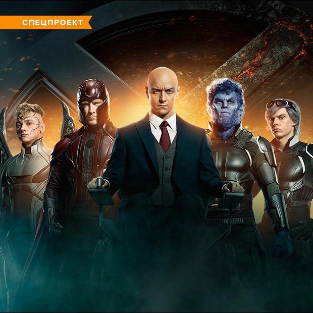 Тест: Дорого ли жить в Москве герою «Людей Икс»?  — Супергерои в городе на The Village