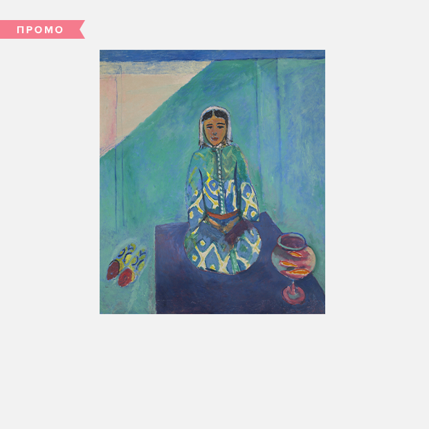 Цвет на полотнах Анри Матисса  — Спецпроекты на The Village