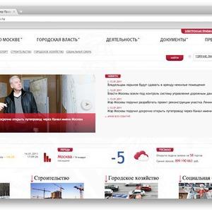 Итоги недели: электронные паспорта, выживание на прожиточный минимум и новый сайт Собянина — Город на The Village
