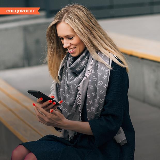 Современные бухгалтеры: «Если смартфон не прирос к руке, ты потеряешь 20-летних клиентов» — Менеджмент на The Village
