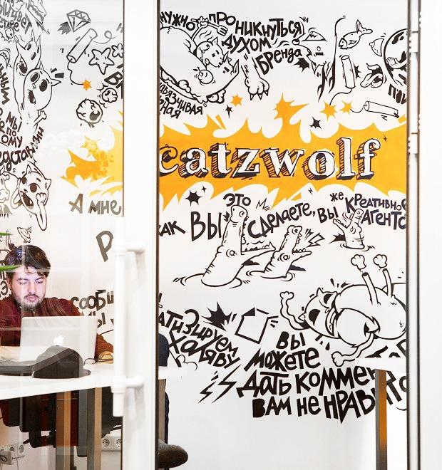 Офис недели (Москва): Catzwolf — Интерьер недели на The Village