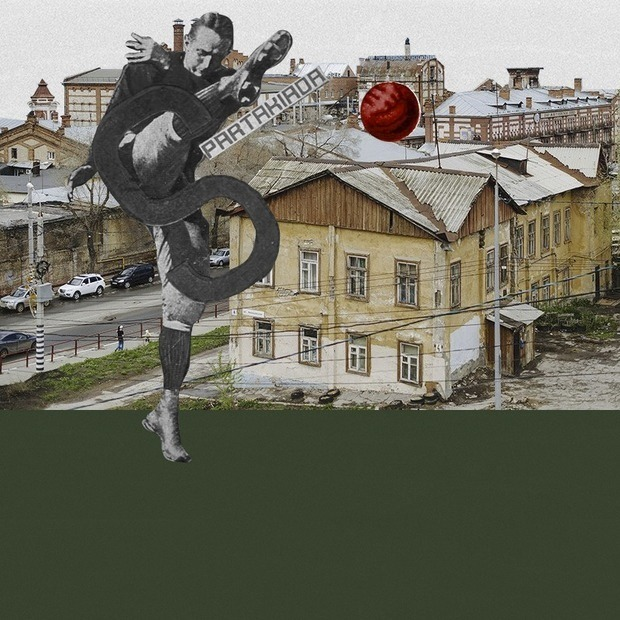 Samara — WorldCup-eng на The Village