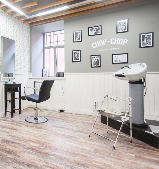 Новое место (Петербург): Мужская парикмахерская Chop-Chop — Сервис на The Village