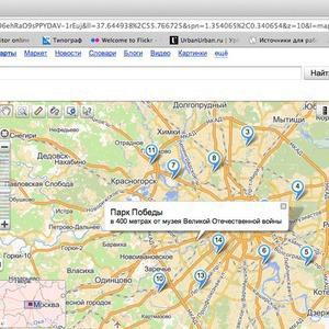 На «Яндексе» появилась карта салютов — Город на The Village