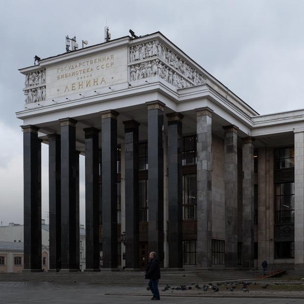 «Я работаю в Российской государственной библиотеке» — Где ты работаешь на The Village