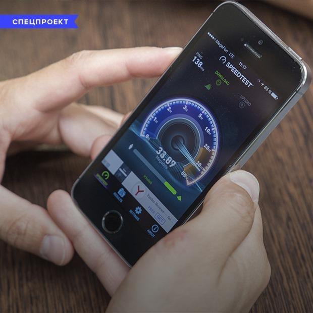 Всегда в сети: Тест-драйв мобильного интернета в кофейнях Иркутска — Спецпроекты на The Village