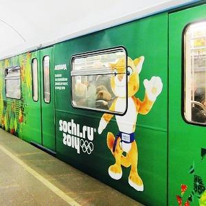 Фоторепортаж: Олимпийский поезд в московском метро — Фоторепортаж на The Village