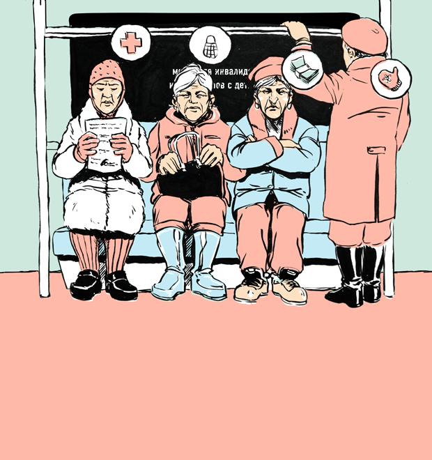 Есть вопрос: «Куда едут утром бабушки в метро?»