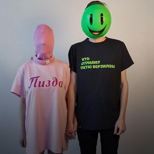 «Культраб» — о силе футболки с надписью «***** [вульва]» и популярности спортивных костюмов — Индустрия на The Village