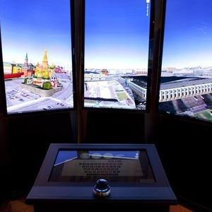 Google Street View пришел в Россию — Город на The Village
