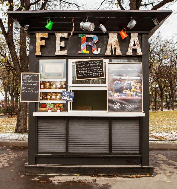 Еда в холода: Где поесть на улице зимой