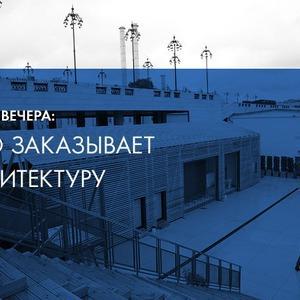 Званым гостем шестого ужина станет Сергей Скуратов — Ужины в баре Strelka на The Village