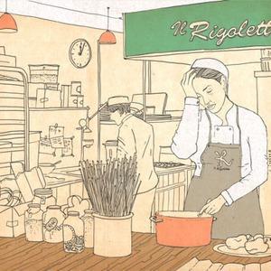 Личный опыт: Стажировка в мишленовском ресторане — Личный опыт на The Village