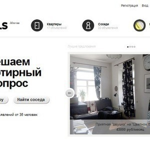 Блог о недвижимости The Locals стал полноценным сервисом по поиску квартиры — Ситуация на The Village