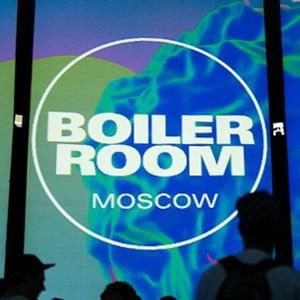 Как прошёл первый российский Boiler Room — Галереи на The Village