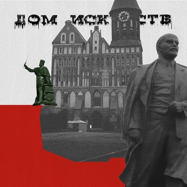 Калининград — WorldCup на The Village