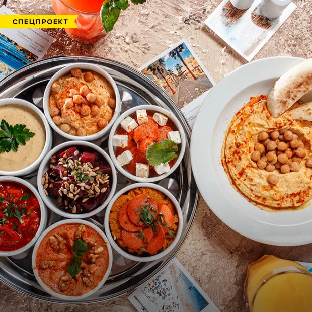 Звучит как тост: спецзаказ для знакомства с израильской кухней — Спецпроекты на The Village